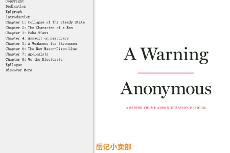 【配音频】A Warning  by Anonymous(mobi,epub,pdf)