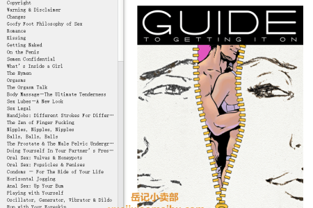 【电子书】Guide to Getting It On 7th Edition by Paul Joannides(mobi,epub,pdf)