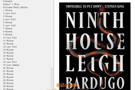 【配音频】Ninth House (Alex Stern #1) by Leigh Bardugo(mobi,epub,pdf)