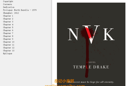 【配音频】NVK by Temple Drake(mobi,epub,pdf)