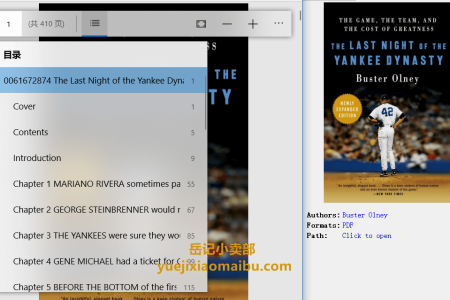 【电子书】The Last Night of the Yankee Dynasty: The Game, the Team, and the Cost of Greatness by Buster Olney(pdf)