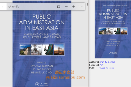 【电子书】Public Administration in East Asia: Mainland China, Japan, South Korea, Taiwan by Evan M. Berman(pdf)