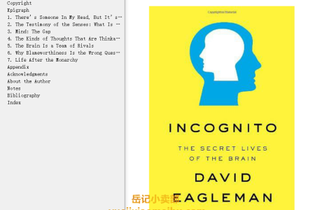 【配音频】Incognito: The Secret Lives of the Brain by David Eagleman(mobi,epub,pdf)