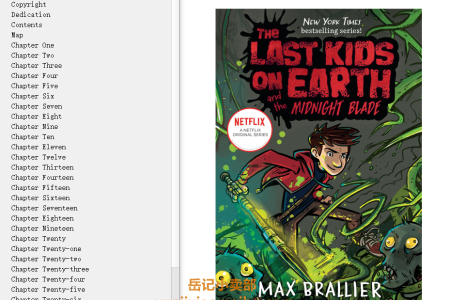 【配音频】The Last Kids on Earth and the Midnight Blade (Last Kids on Earth #5) by Max Brallier(mobi,epub,pdf)