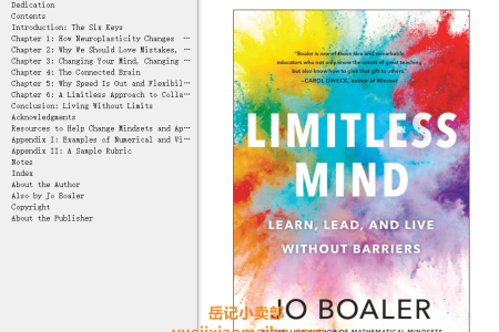 【配音频】Limitless Mind: Learn, Lead, and Live Without Barriers by Jo Boaler(mobi,epub,pdf)