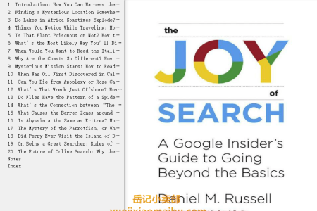 【电子书】The Joy of Search: A Google Insider's Guide to Going Beyond the Basics by Daniel M. Russell(mobi,epub,pdf)