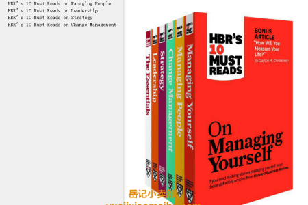 【电子书】HBR's Must Reads Boxed Set 6 Books  (HBR's 10 Must Reads) by Harvard Business Review(mobi,epub,pdf)