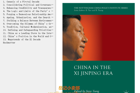【电子书】China in the Xi Jinping Era  (The Nottingham China Policy Institute Series) by Steve Tsang(mobi,epub,pdf)