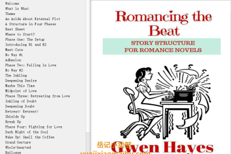 【配音频】Romancing the Beat: Story Structure for Romance Novels (How to Write Kissing Books Book 1) by Gwen Hayes(mobi,epub,pdf)