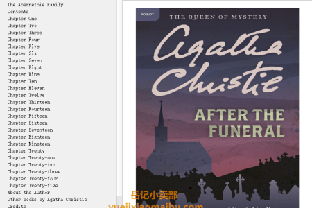 【配音频】After the Funeral (Hercule Poirot #31) by Agatha Christie(mobi,epub,pdf)