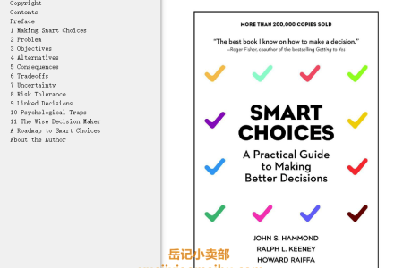 【电子书】Smart Choices: A Practical Guide to Making Better Decisions by John S. Hammond,  Howard Raiffa, Ralph L. Keeney(mobi,epub,pdf)