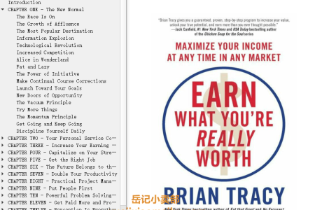 【配音频】Earn What You're Really Worth: Maximize Your Income at Any Time in Any Market by Brian Tracy(mobi,epub,pdf)