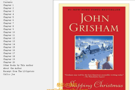 【配音频】Skipping Christmas by John Grisham(mobi,epub,pdf)