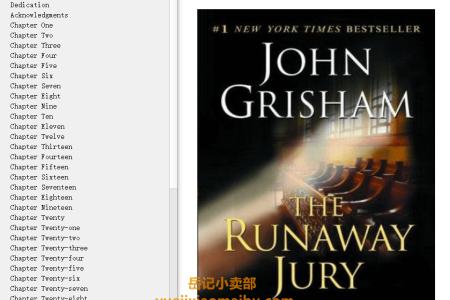 【配音频】The Runaway Jury by John Grisham(mobi,epub,pdf)