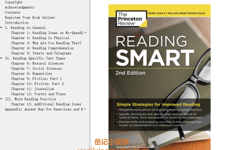 【电子书】Reading Smart 2nd Edition by The Princeton Review(mobi,epub,pdf)