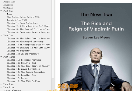 【配音频】The New Tsar: The Rise and Reign of Vladimir Putin by Steven Lee Myers(mobi,epub,pdf)