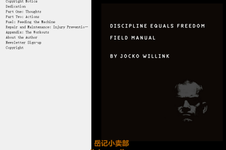 【电子书】Discipline Equals Freedom: Field Manual by Jocko Willink(mobi,epub,pdf)