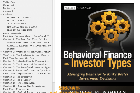 【电子书】Behavioral Finance and Investor Types: Managing Behavior to Make Better Investment Decisions by Michael M. Pompian(mobi,epub,pdf)