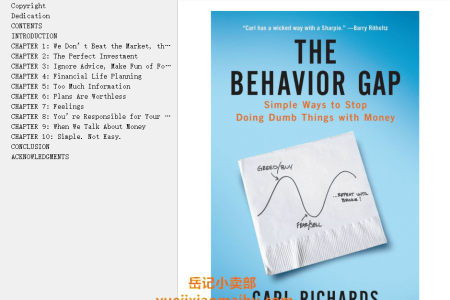 【配音频】The Behavior Gap by Carl Richards(mobi,epub,pdf)