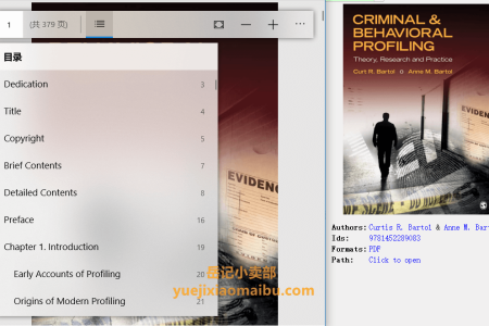 【电子书】Criminal & Behavioral Profiling by Curt R. Bartol,  Anne M. Bartol(pdf)