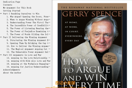 【电子书】How to Argue & Win Every Time: At Home, At Work, In Court, Everywhere, Everyday by Gerry Spence(mobi,epub,pdf)
