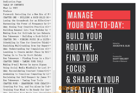 【配音频】Manage Your Day-to-Day: Build Your Routine, Find Your Focus, and Sharpen Your Creative Mind (99u #1) by Jocelyn K. Glei(mobi,epub,pdf)
