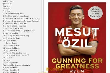 【配音频】Gunning for Greatness: My Life: With an introduction by Jose Mourinho by Mesut Özil(mobi,epub,pdf)