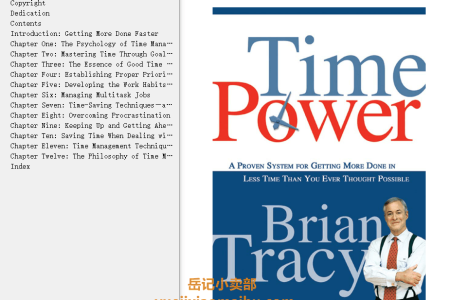 【配音频】Time Power: A Proven System for Getting More Done in Less Time Than You Ever Thought Possible by Brian Tracy(mobi,epub,pdf)