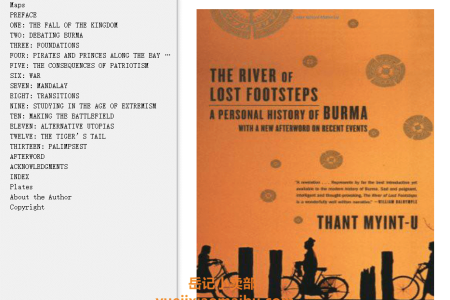 【电子书】The River of Lost Footsteps: Histories of Burma by Thant Myint-U(mobi,epub,pdf)