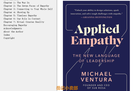 【配音频】Applied Empathy: The New Language of Leadership by Michael Ventura(mobi,epub,pdf)