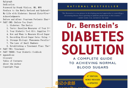 【配音频】Dr. Bernstein's Diabetes Solution: The Complete Guide to Achieving Normal Blood Sugars by Richard K. Bernstein(mobi,epub,pdf)