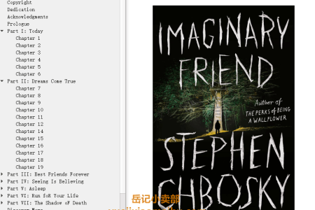 【配音频】Imaginary Friend by Stephen Chbosky(mobi,epub,pdf)
