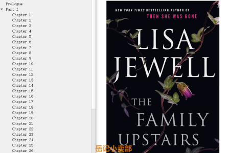 【配音频】The Family Upstairs by Lisa Jewell(mobi,epub,pdf)