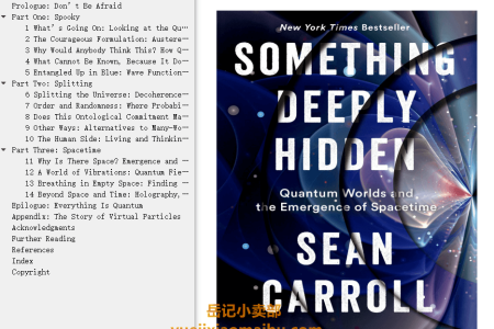 【配音频】Something Deeply Hidden: Quantum Worlds and the Emergence of Spacetime by Sean Carroll(mobi,epub,pdf)