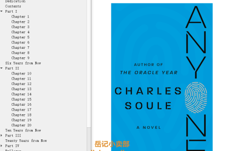 【配音频】Anyone by Charles Soule(mobi,epub,pdf)