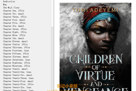 【配音频】Children of Virtue and Vengeance (Legacy of Orïsha #2) by Tomi Adeyemi(mobi,epub,pdf)