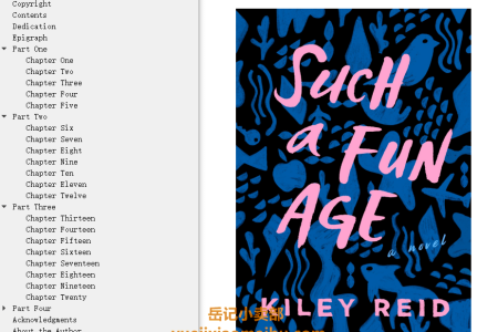 【配音频】Such a Fun Age by Kiley Reid(mobi,epub,pdf)