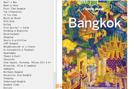 【电子书】Lonely Planet Bangkok 2018 by Lonely Planet(mobi,epub,pdf)