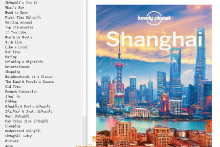 【电子书】Lonely Planet Shanghai 2017 by Lonely Planet(mobi,epub,pdf)