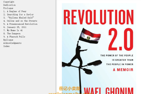【配音频】Revolution 2:0: A Memoir and Call to Action by Wael Ghonim(mobi,epub,pdf)