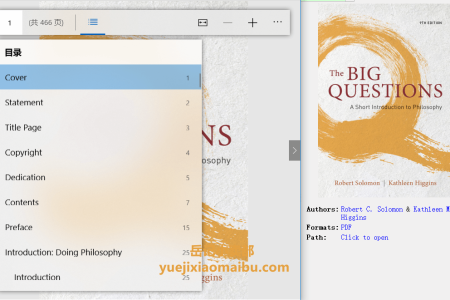 【电子书】The Big Questions 9th Edition: A Short Introduction to Philosophy  by Robert C. Solomon  , Kathleen M. Higgins(pdf)