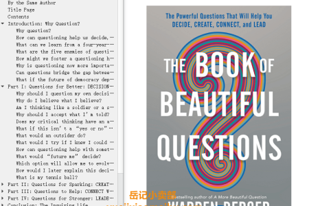 【配音频】The Book of Beautiful Questions: The Powerful Questions That Will Help You Decide, Create, Connect, and Lead by Warren Berger(mobi,epub,pdf)