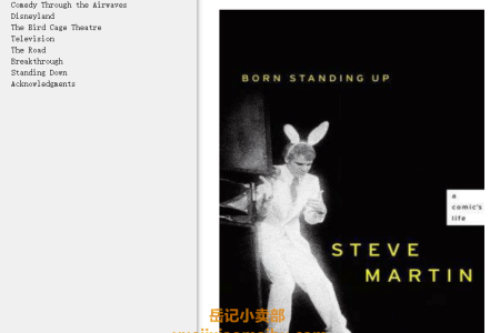 【配音频】Born Standing Up: A Comic's Life by Steve Martin(mobi,epub,pdf)