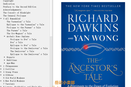 【配音频】The Ancestor's Tale Revised Expanded Edition: A Pilgrimage to the Dawn of Evolution by Richard Dawkins , Yan Wong(mobi,epub,pdf)