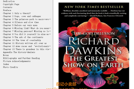 【配音频】The Greatest Show on Earth: The Evidence for Evolution by Richard Dawkins(mobi,epub,pdf)