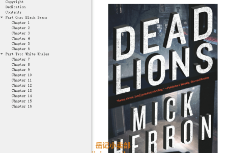 【配音频】Dead Lions (Slough House #2) by Mick Herron(mobi,epub,pdf)