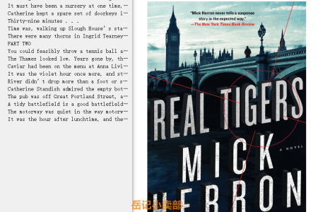 【配音频】Real Tigers (Slough House #3) by Mick Herron(mobi,epub,pdf)