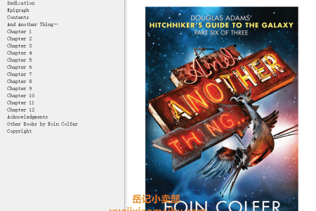 【配音频】And Another Thing... (Hitchhiker's Guide to the Galaxy #6) by Eoin Colfer(mobi,epub,pdf)