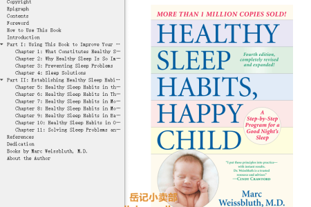 【配音频】Healthy Sleep Habits, Happy Child 4th Edition: A Step-by-Step Program for a Good Night's Sleep by Marc Weissbluth M.D(mobi,epub,pdf)