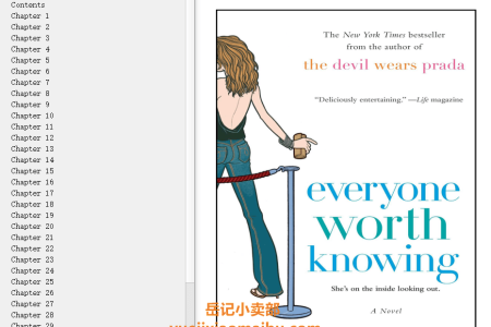 【配音频】Everyone Worth Knowing by Lauren Weisberger(mobi,epub,pdf)